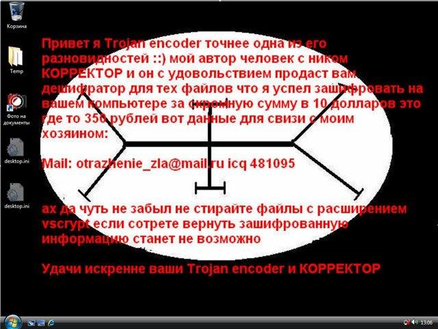 телефонная база физических лиц по москве